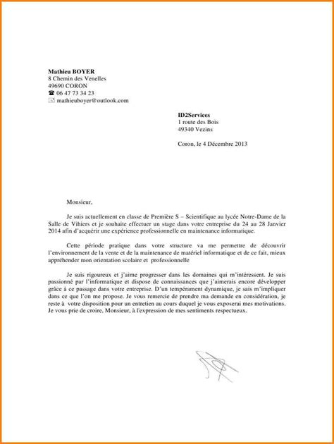 Exemple Lettre De Motivation Ecole As 9 Lettre De Motivation Pour Ecole Priv 233 E Format Lettre