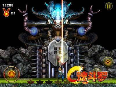 contra evolution version apk android hd hvga qvga wvga contra