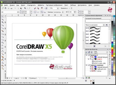 corel draw x5 tools list corel draw x5 2016 with keygen ebpeldisik