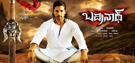 south atrers allu arjun full hd image south indian actress allu arjun hd wallpaper desktop