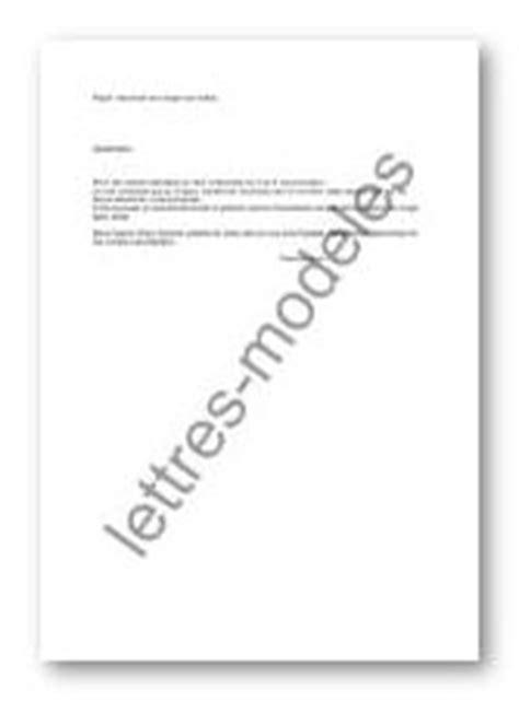 Demande Lettre De Conge Sans Solde Mod 232 Le Et Exemple De Lettres Type Demande De Cong 233 Sans Solde