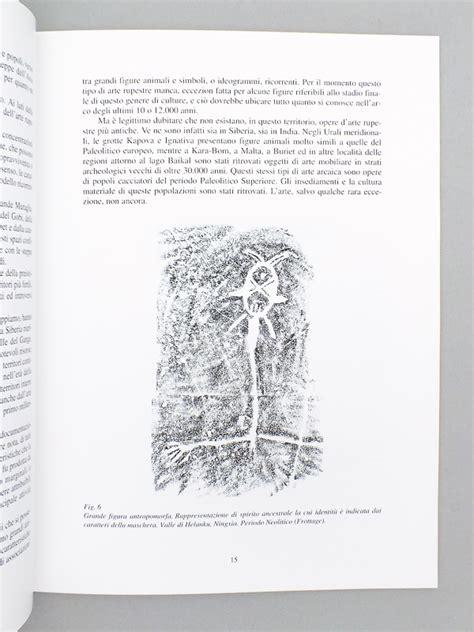 testo emmanuel anati emmanuel testi e fotografie helan shan arte