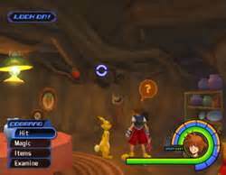 kingdom hearts pooh swing kingdom hearts 100 acre wood