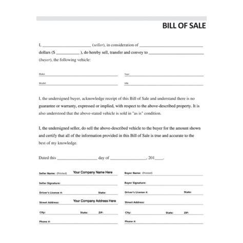 blank car bill of sale document best photos of blank bill of sale blank bill of sale