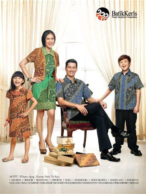 Harga Baju Merk Dian Pelangi model baju batik keris modern model baju batik terbaru