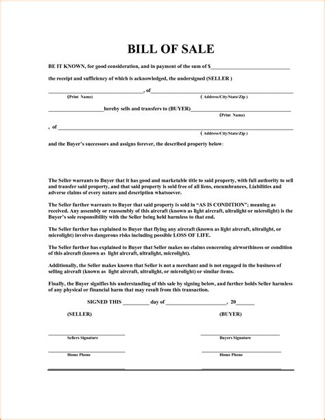 equipment bill of sale 12 equipment bill of sale template authorizationletters org
