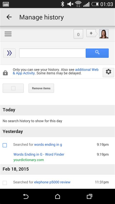 how to delete search history on android how to stop search history on android turn web history pc advisor
