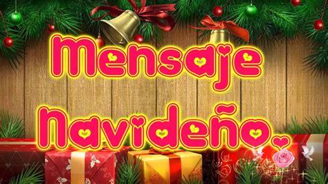 imagenes navideñas con dedicatorias mensaje navide 241 o dedicatorias navide 241 as postales de