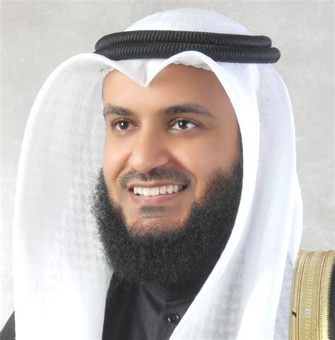 asmaul husna mishary rashid mp3 download القرآن الكريم تحميل و استماع