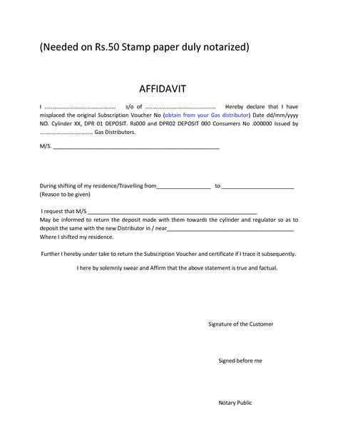 affidavit word template masir