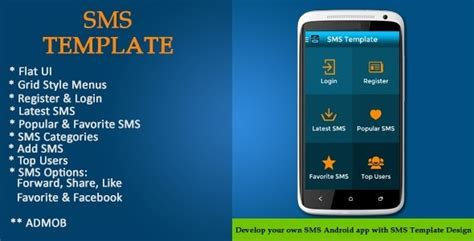 sms templates for android sms template for android app with admob jogjafile