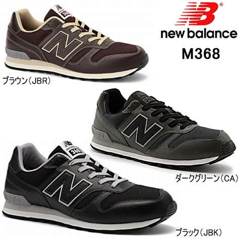 Jual New Balance 368 Brown lead walking pavilion rakuten global market new balance sneakers new balance m368 jbk jbr