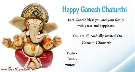 Invitation Letter Format For Ganesh Puja Ganesha Pics For Invitation Cards Studio Design
