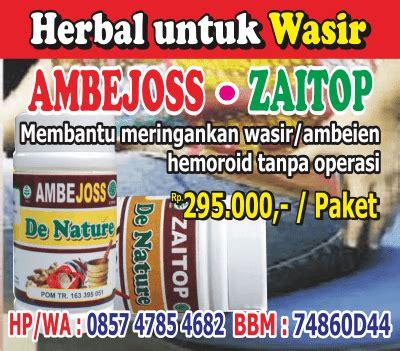 Obat Wasir Yg Tradisional toko ramuan tradisional ambeien kambuh setelah operasi yg