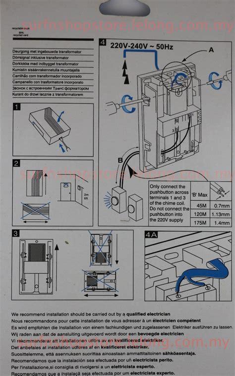 mechanical doorbell wiring doorbell wire diagram home