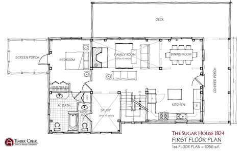 sugar house design plans sugar house design plans 28 images sugar house cupola design home design and style