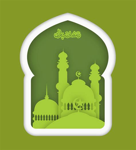 ramadan vector free download stock vector vecto2000 com