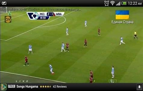 eplsite live football apk live soccer android 28 images soccer live for android by best free
