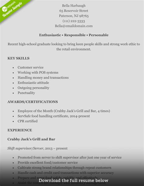 resume for retail job elegant cover page beautiful example resume