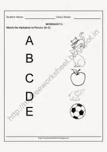 preschool worksheets kids english match the fruits with