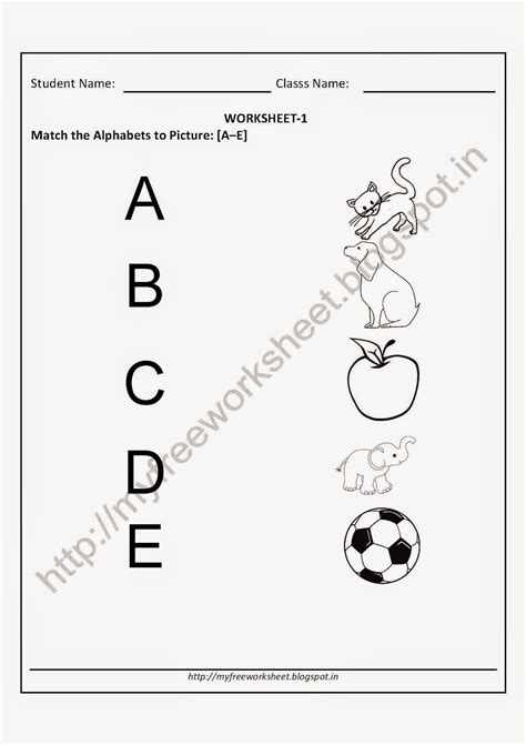 And Puzzle Worksheet Kids English Worksheets Alphabet A Z Tracing Exercises For Coloring Book Nursery Worksheets Printables