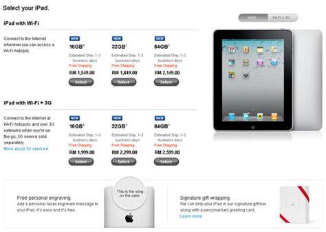 apple malaysia apple ipad 1 price in malaysia