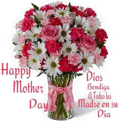 imagenes feliz dia a todas las mujeres para todas las madres muchas felicidades en su dia dios