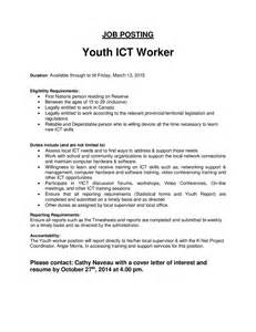 Cover Letter For Working With Youth by Youth Ict Worker Posting 171 Mattagami Nation