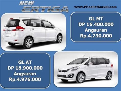 Suzuki Mobil Indonesia Price List Kredit Cicilan Suzuki New Ertiga Price List Suzuki Mobil