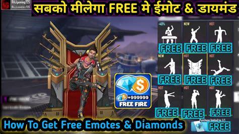trick    emotes diamonds  fire
