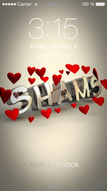 shams  wallpaper gallery