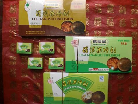 Lo Han Kou Infusion lo han kuo infusion compressed beverage products china lo han kuo infusion compressed