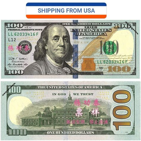 How To Make Paper Money That Looks Real - 15x 100 looks like real money best us dollar bills