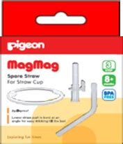 Pigeon Magmag Spare Straw For Straw Cup Limited pigeon magmag straw spare baby