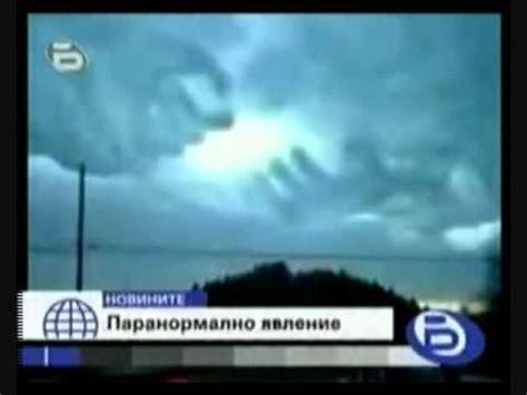 imagenes sorprendentes youtube enormes manos abren el cielo sorprendente youtube