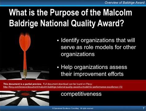 baldrige homepage baldrige national quality program 12 best images about baldrige criteria on pinterest a