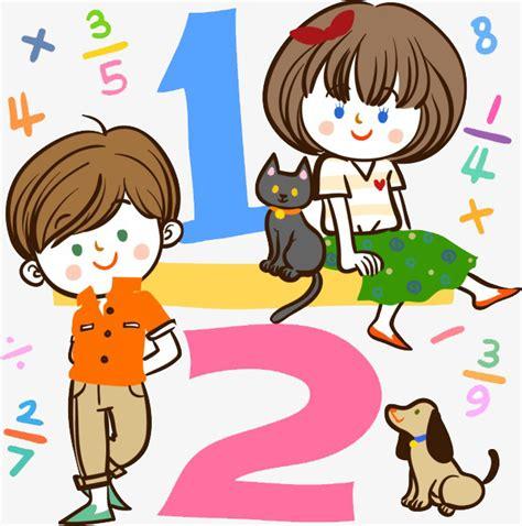 imagenes de matematicas en caricatura من ناحية رسم كرتون الأطفال الرياضيات طفل أطفال العالم