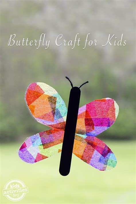 suncatcher craft for butterfly suncatcher craft