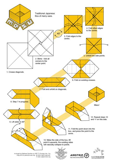 Origami Box Printable - small origami chair