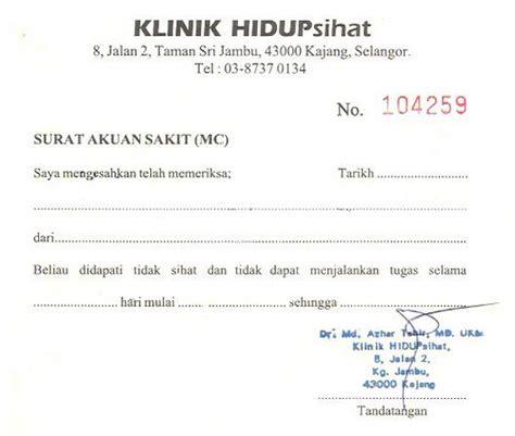 mc certificate 5 certificate print