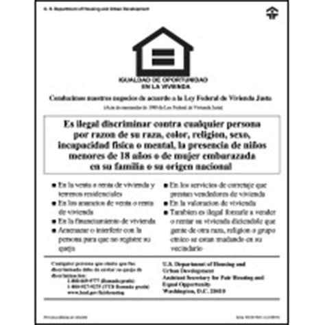 printable equal employment opportunity poster equal housing opportunity hud v2 spanish digital