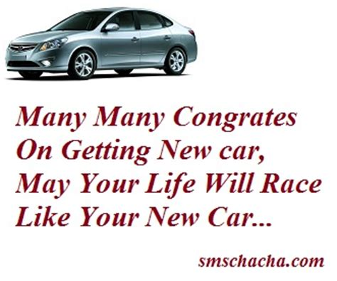 new car message congratulations new car quotes quotesgram