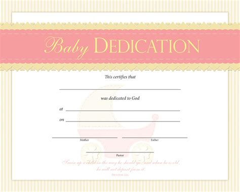 dedication certificate template baby dedication certificate pentecostalpublishing