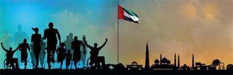 unity run dubai uae    dubai united arab