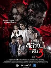 download film indonesia komedi moderen gokil download film komedi moderen gokil tonny toro