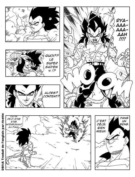 dragon ball fan manga fan manga dragon ball z les meilleurs doujinshi sur