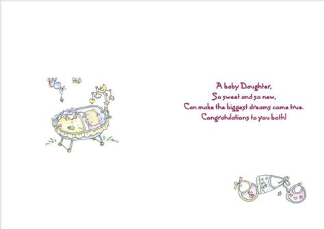 New Baby Verses For Handmade Cards - baby card quotes quotesgram