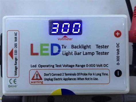 led test led tv led 199 ubuk test c箘hazi led aydinlatma test c箘hazi