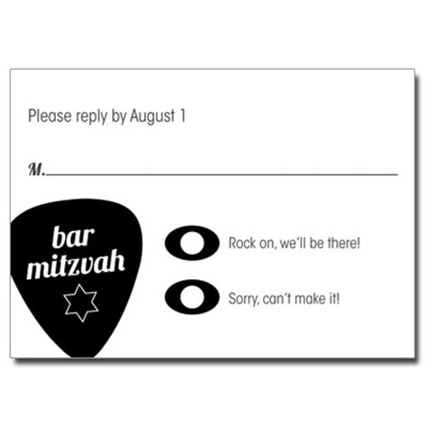 Bar Mitzvah Service Program Template Blogsest Bar Mitzvah Service Program Template