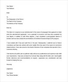 Format Of A Letter Of Intent by Free Intent Letter Templates 22 Free Word Pdf Documents Free Premium Templates